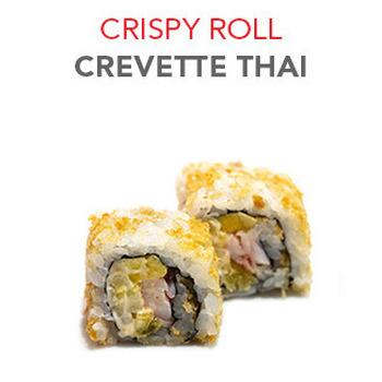 Crispy Roll Crevette Thai - 6.40€ / 6 Pce