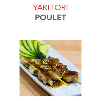Yakitori Poulet - 6.10€ / 3 Pces