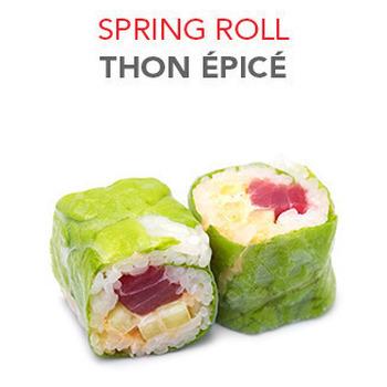Spring Roll Thon épicé - 6 Pcs
