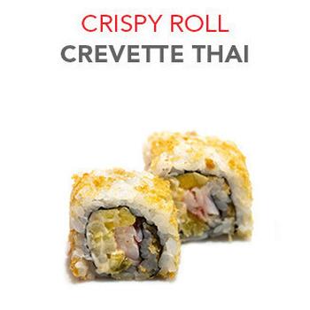 Crispy Roll Crevette Thai - 6 Pcs